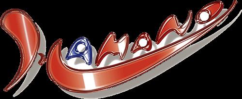 浜野製作所 ロゴ