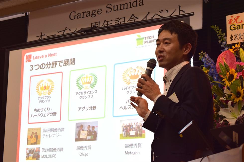 株式会社リバネス執行役員CAO兼株式会社グローカリンク代表取締役の長谷川氏