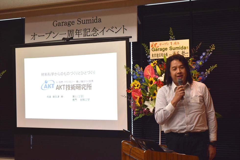 単結晶製造装置を開発するAKT研究所代表・阿久津氏
